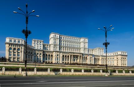 Parlement Bucarest Romanie ISTOCKPHOTO inusite