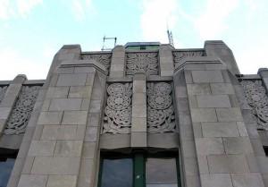 Édifice Aldred à Montréal. Wikipedia Colin Rose